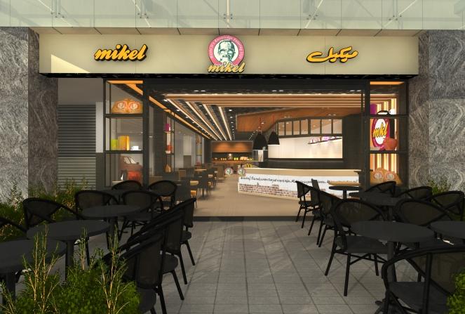 3d-exterior-cafe-mikel-dubai-burjuman-28-9-16-5